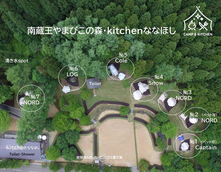 https://town.shichikashuku.miyagi.jp/sightseeing/play/upload_images/7a34e1c6df65186917828a782f88e46020dda397.jpg