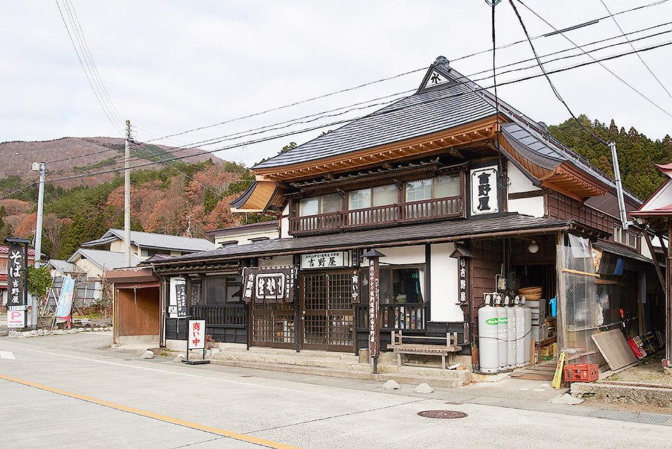 そば街道   七ヶ宿町観光サイト